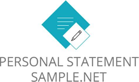 PhD Personal Statement Studentialcom